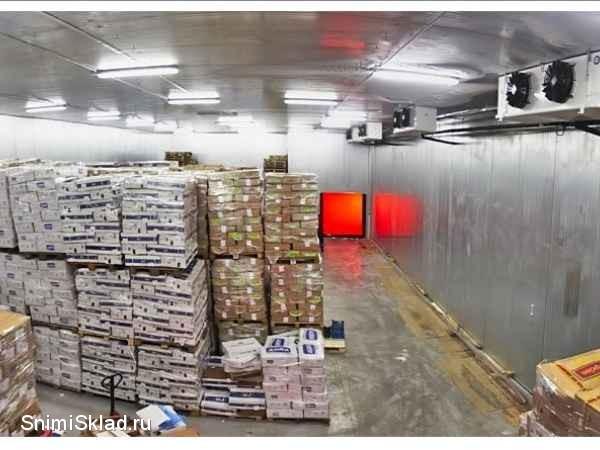 склад холодильный аренда москва для